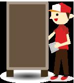 家財の簡易清掃サービス
